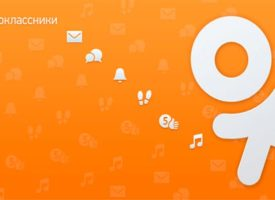 Размеры изображений в Одноклассниках