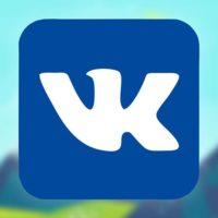 Автозапуск видео теперь в ВКонтакте
