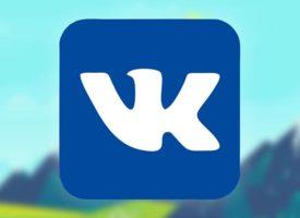 ВКонтакте добавил историю прослушанных аудиозаписей