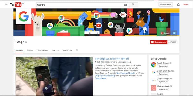 Обложка канала в Youtube