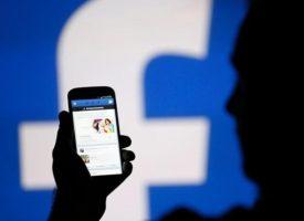Лайфхак как использовать рекламу в Facebook
