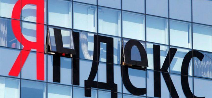 Yandex: тестирует показ рекламного объявления между результатами органической выдачи