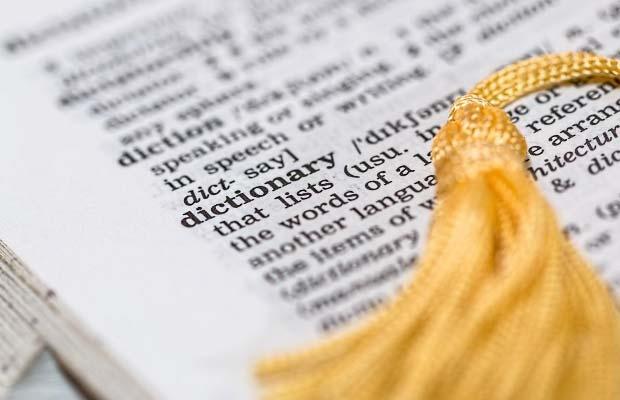 Грамматика и словари