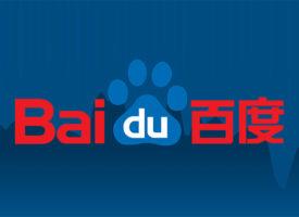 Baidu: SEO оптимизация для крупнейшей поисковой системы Китая