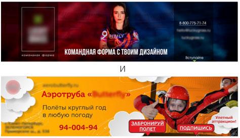 Обложки для сообществ ВКонтакте