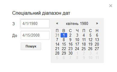 Поиск изображений Google не может найти изображения до апреля 2008