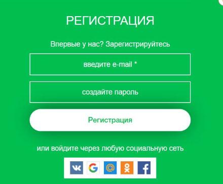 zengram - окно для регистрации